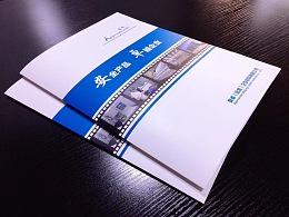 医疗行业•宣传封套设计