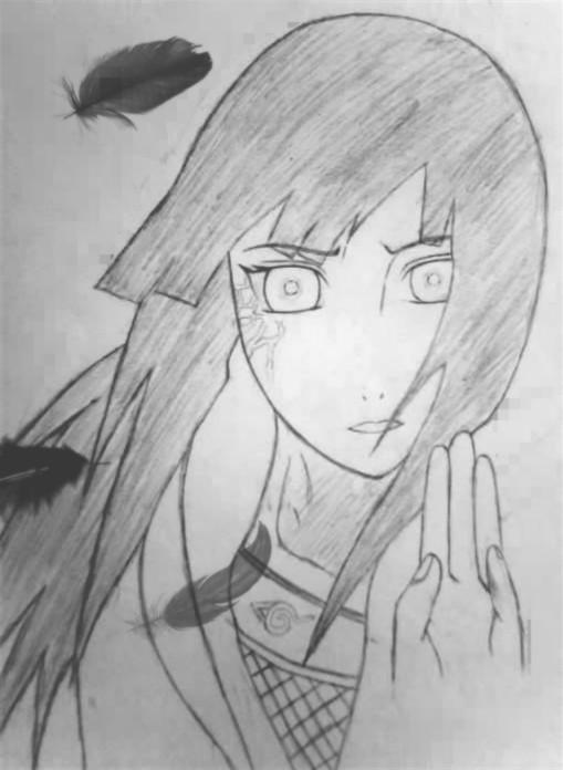 雏田  (火影忍者)