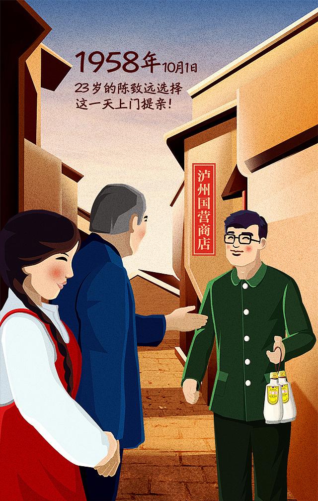 国庆手绘插画海报
