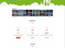 搜谷公司网站首页