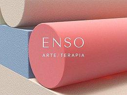 ENSO艺术疗法心理学研究中心VI设计