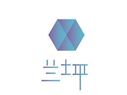 云南兰坪县县域旅游动态logo设计实验