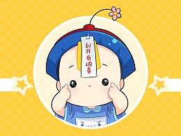 【漫画×小姜丝】愚人节:点开有惊喜