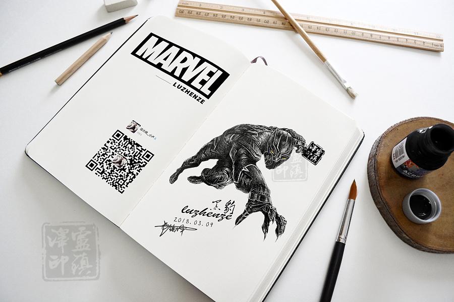 漫威英雄之黑豹手绘(钢笔画)