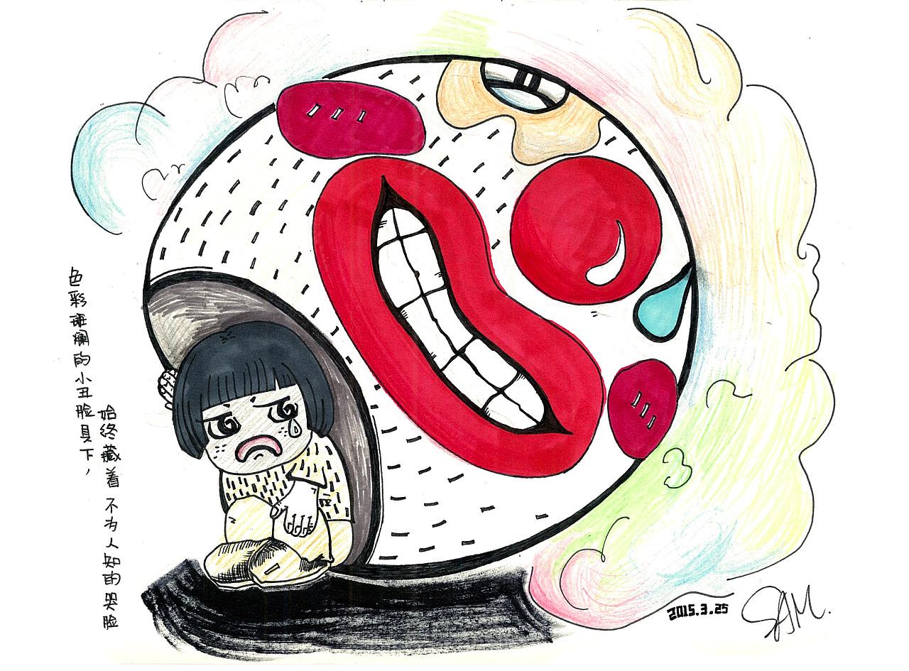 小丑漫画图片手绘