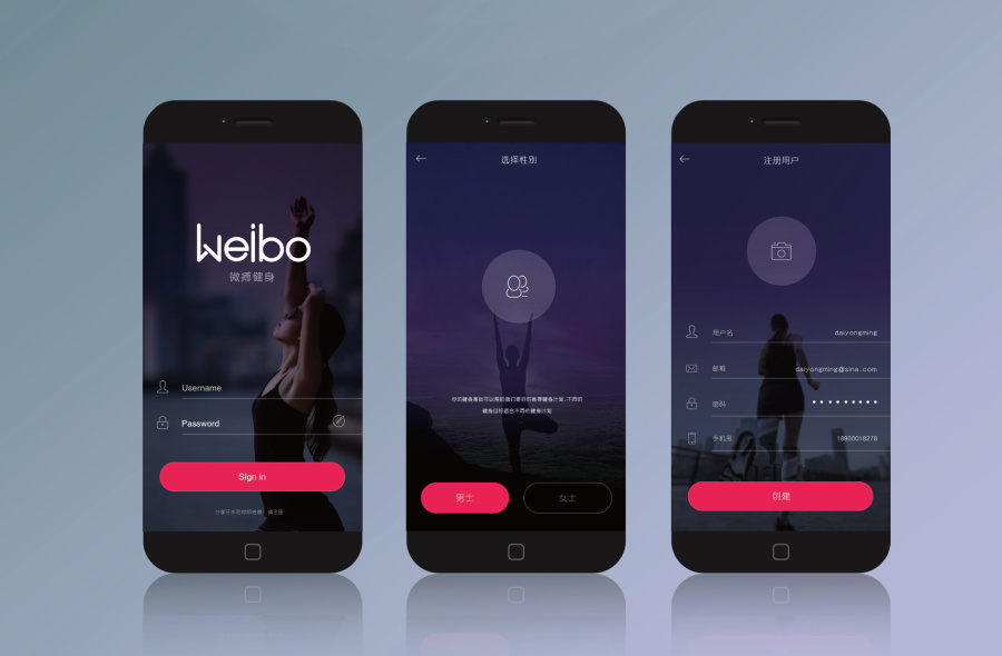 微搏移动app设备|健身界面/APP界面|GUI|jiang冰鲜内脏图片