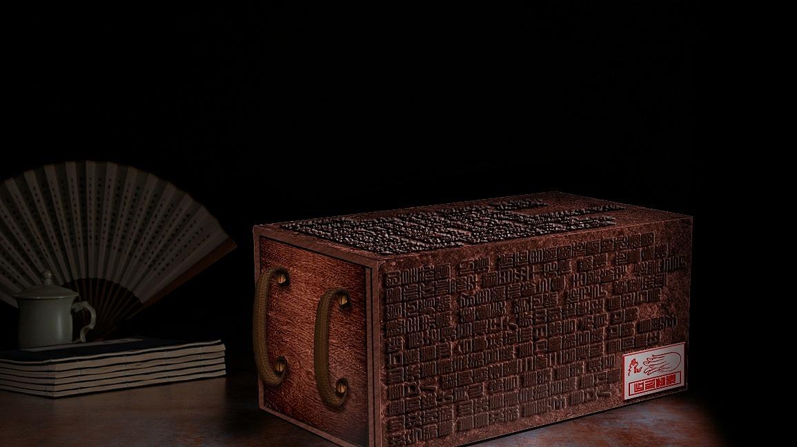 香炉古风手绘彩铅