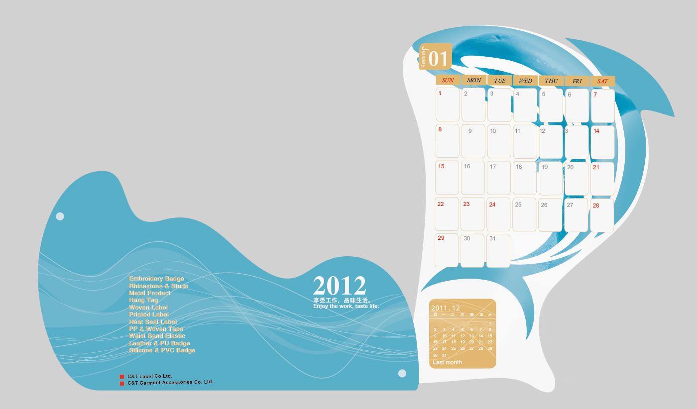 香港2012年 新台历设计 calendar design in hong kong图片