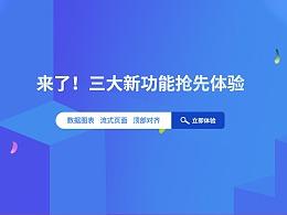 意派科技发布媒体战略布局,Epub360上新三大功能