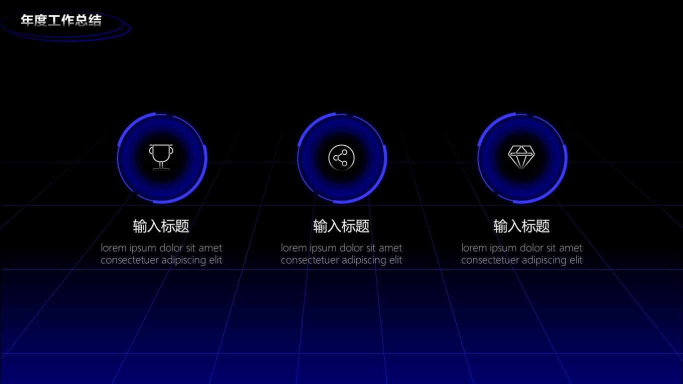 科技感的企业网站源码(精品电子书网站源码(大型电子书下载网源码)) (https://www.oilcn.net.cn/) 网站运营 第9张