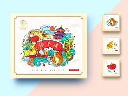 巨灵设计:中国风五谷杂粮包装设计