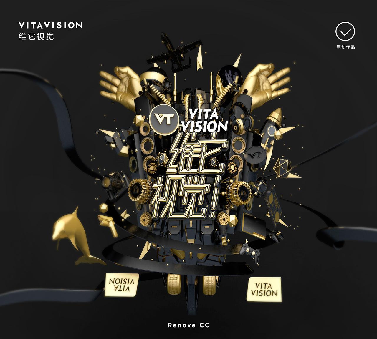 维仹�-ym�ynm9��9�.���_vitavision维它视觉