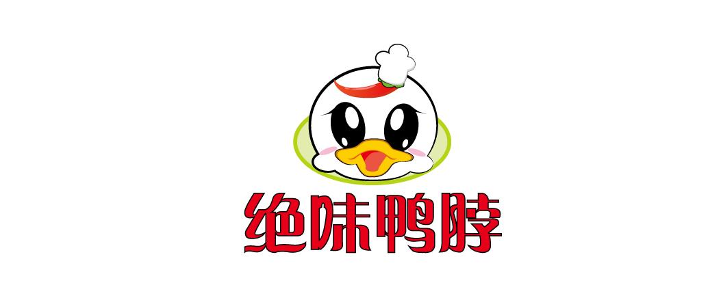 关于用鸭子形象代言这件事情 -_表情大全图片