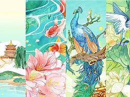 维达x颐和园 花鸟鱼虫系列