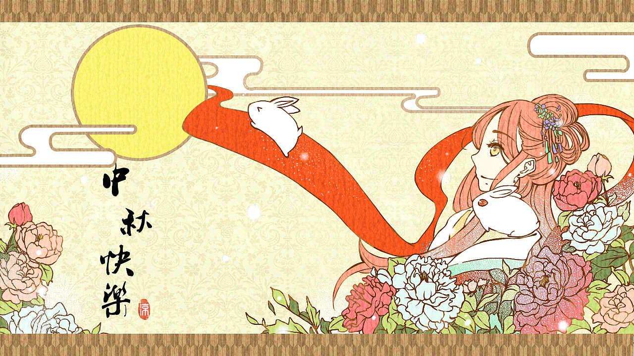以嫦娥和玉兔为主题的中秋节#希望有人会喜欢~~ 记得有微博曾经说过