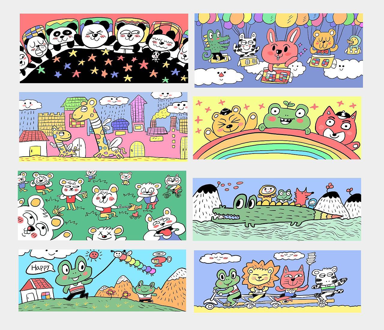 卡通动物乐园