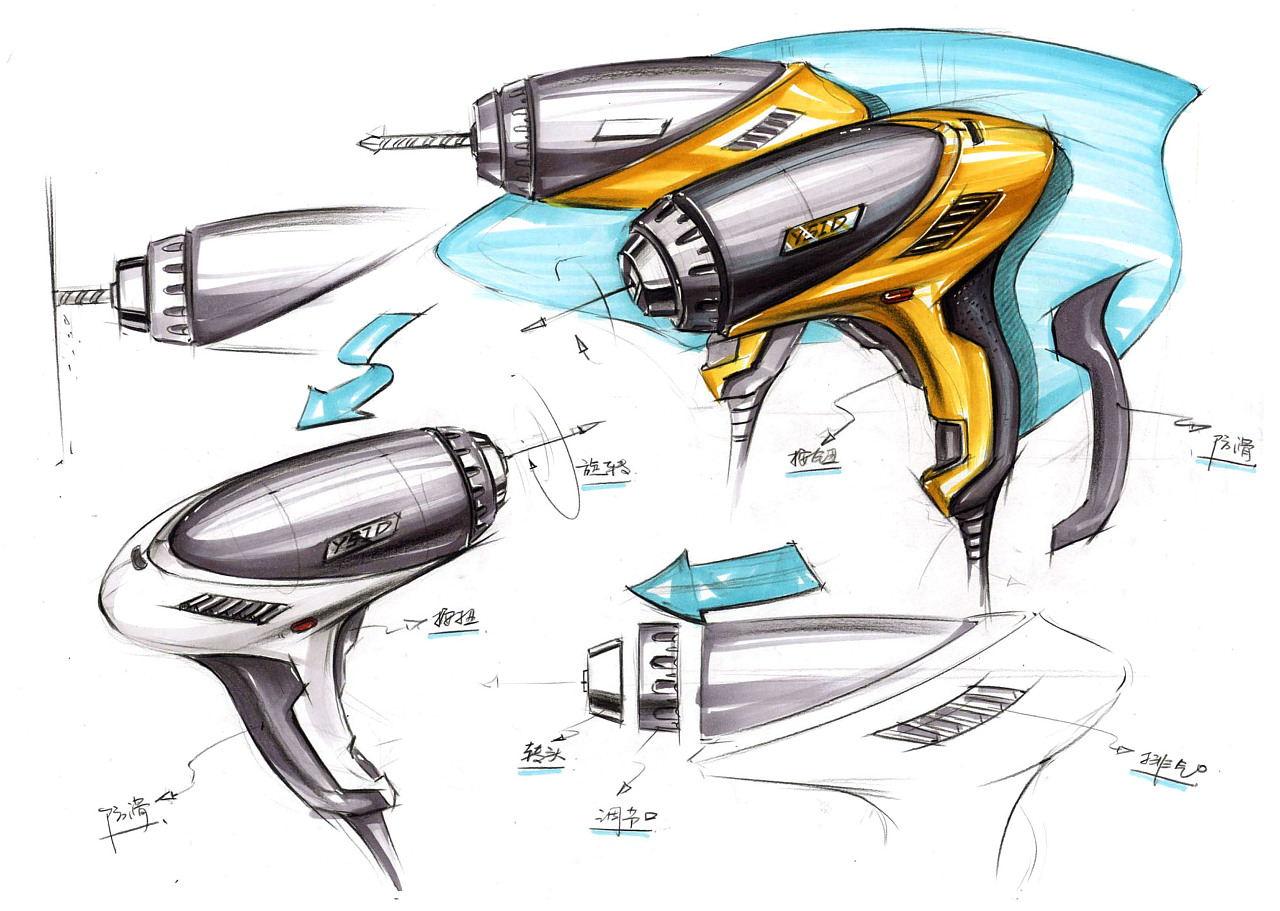 手绘设计电钻步骤图