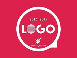 2016-2017品牌设计合辑