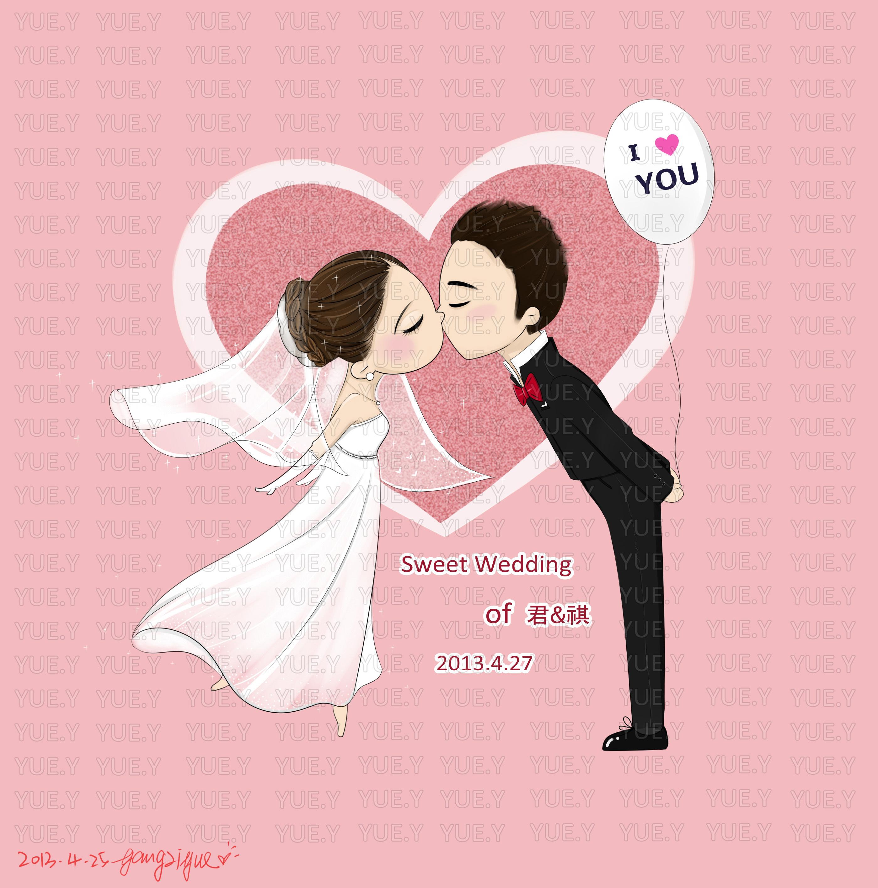 结婚 年卡通图片