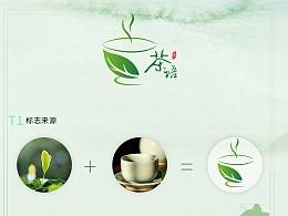 茶语logo设计
