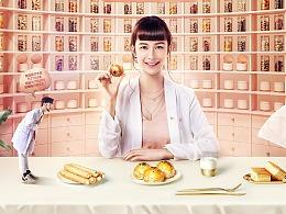 汤臣杰逊【a1零食品牌新视觉作品分享】