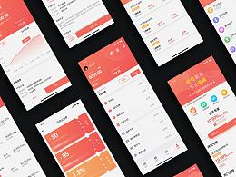 云金融APP-iPhone X