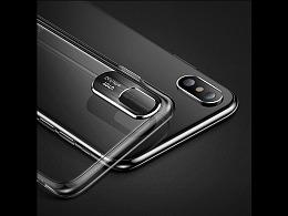 手机壳 3C数码产品处理