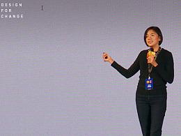 创新无边界 - 从Google到ARK创新咨询
