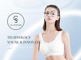 Closkin科技内衣项目全案