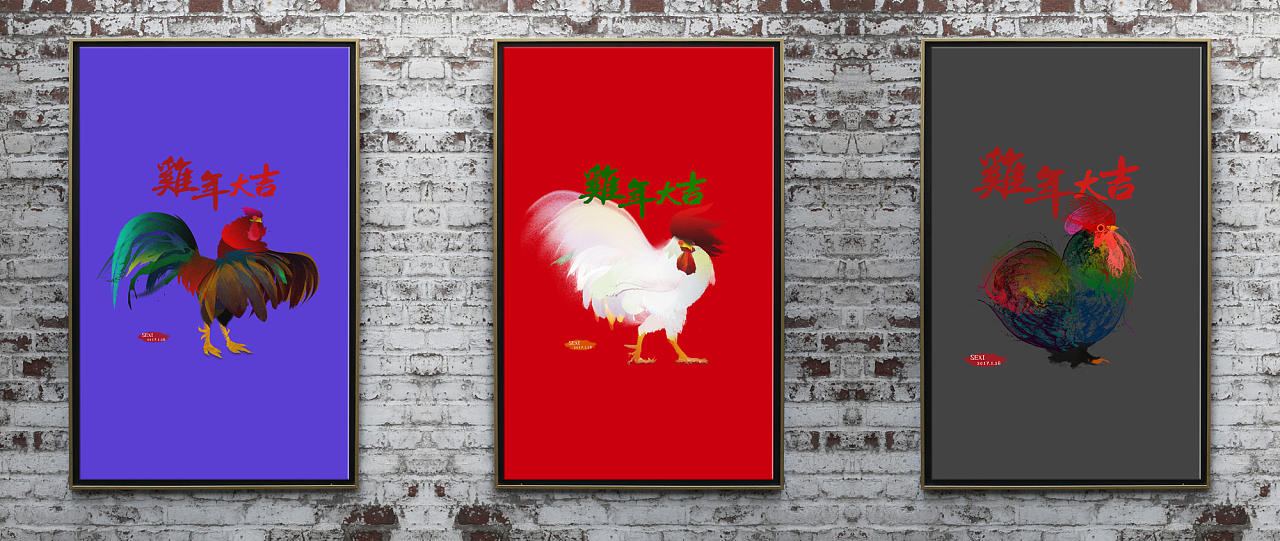 大鸡吧塞_画三只大鸡吉吧