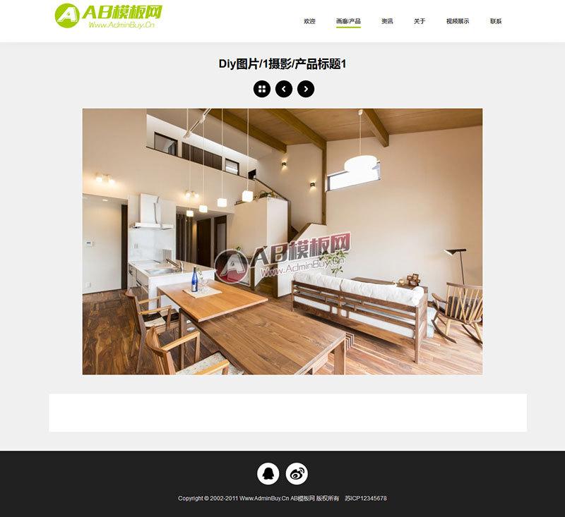 装饰装修施工企业网站源码(装修招标网站源码) (https://www.oilcn.net.cn/) 网站运营 第1张