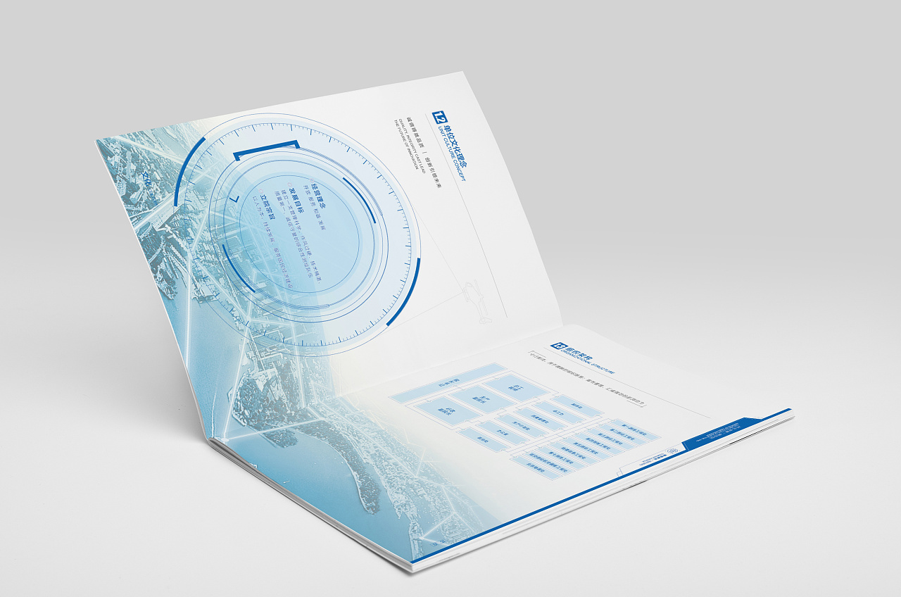设计院书装[郭测绘]|画册|平面/公园|郭设计-如何设计画册湿地景观设计图片