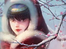 2018新年贺图 冬至梅开