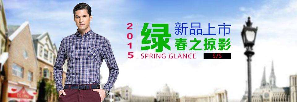 电子商务-男装-衬衫-网页banner-商城