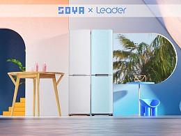 给你一点新鲜感 | icase智能冰箱创意短片