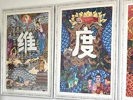 甘肃维度纹文化传媒有限公司 公司logo宣传画