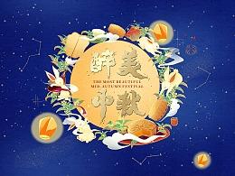 古一设计X安卡夫人 醉美中秋红酒月饼双拼礼盒包装设计