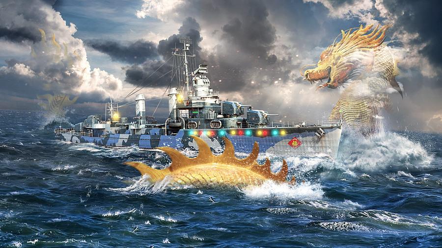 查看《战舰世界 龙之觉醒》原图,原图尺寸:1920x1080