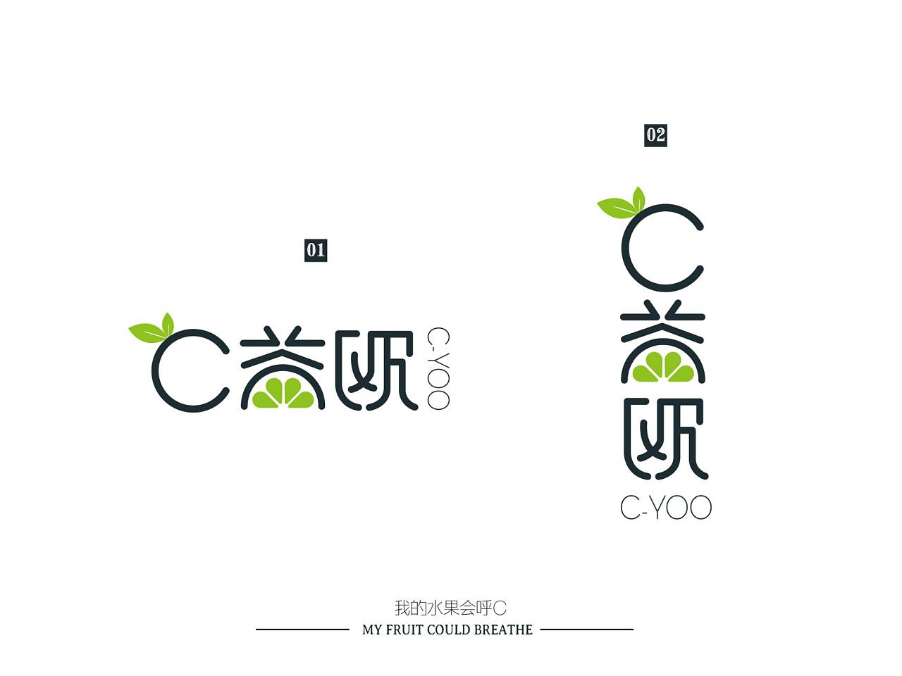 C益欧|Logo设计|集团|标志|天泽创意平面-原创蓝城建筑设计萨枫图片