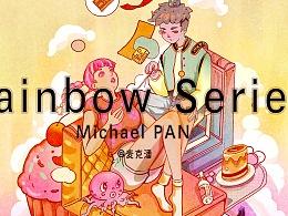 彩虹系列 近期插画作品合集 麦克潘