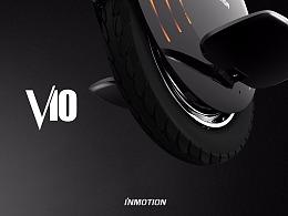 inmotion V10 震撼上市