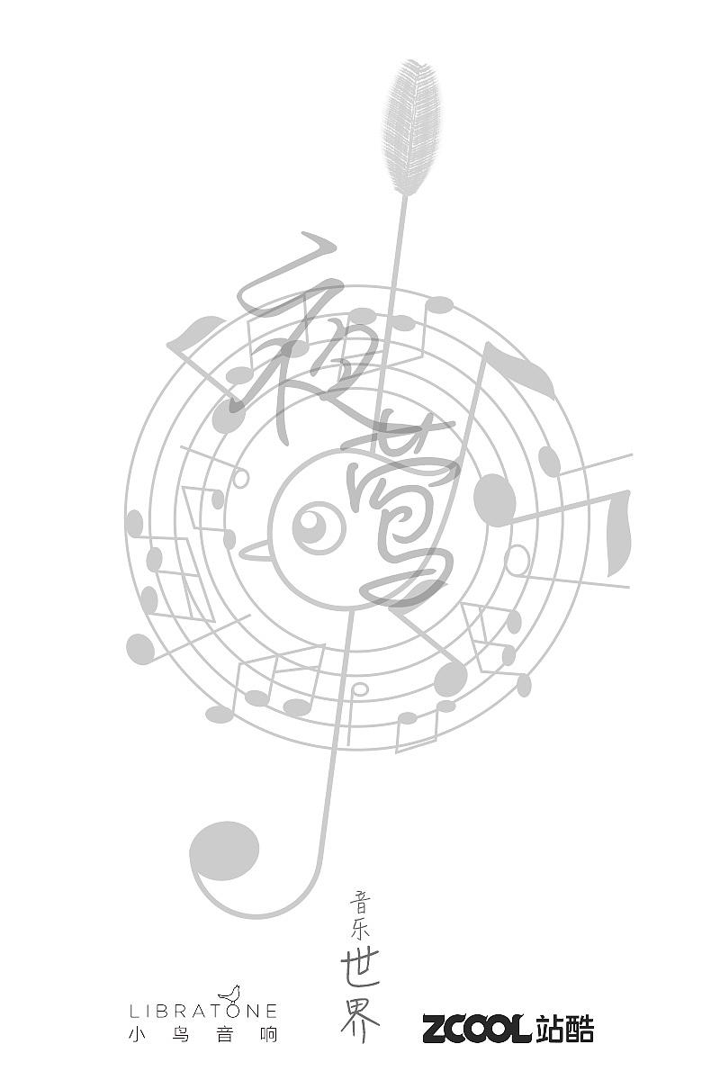 音响彩铅手绘线稿