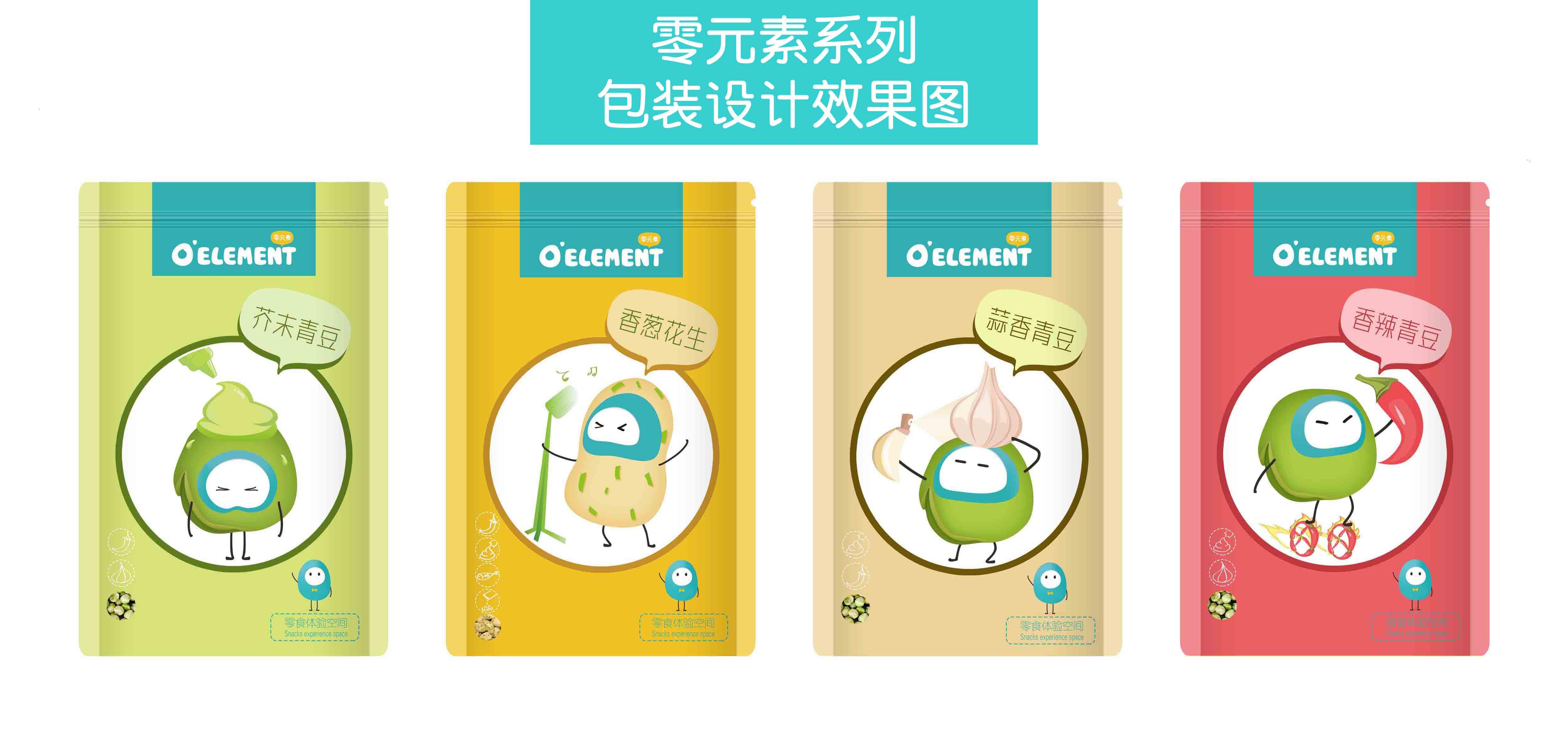 零元素系列包装/产品手册/售后卡设计图片