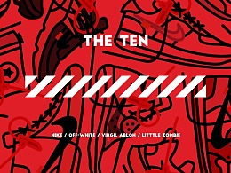 THE TEN -「想要的那些鞋」系列