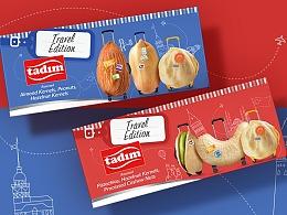 坚果和干果品牌包装设计