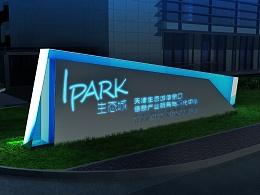 生态城 I-park 导示