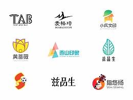 近期商标logo小结(一)
