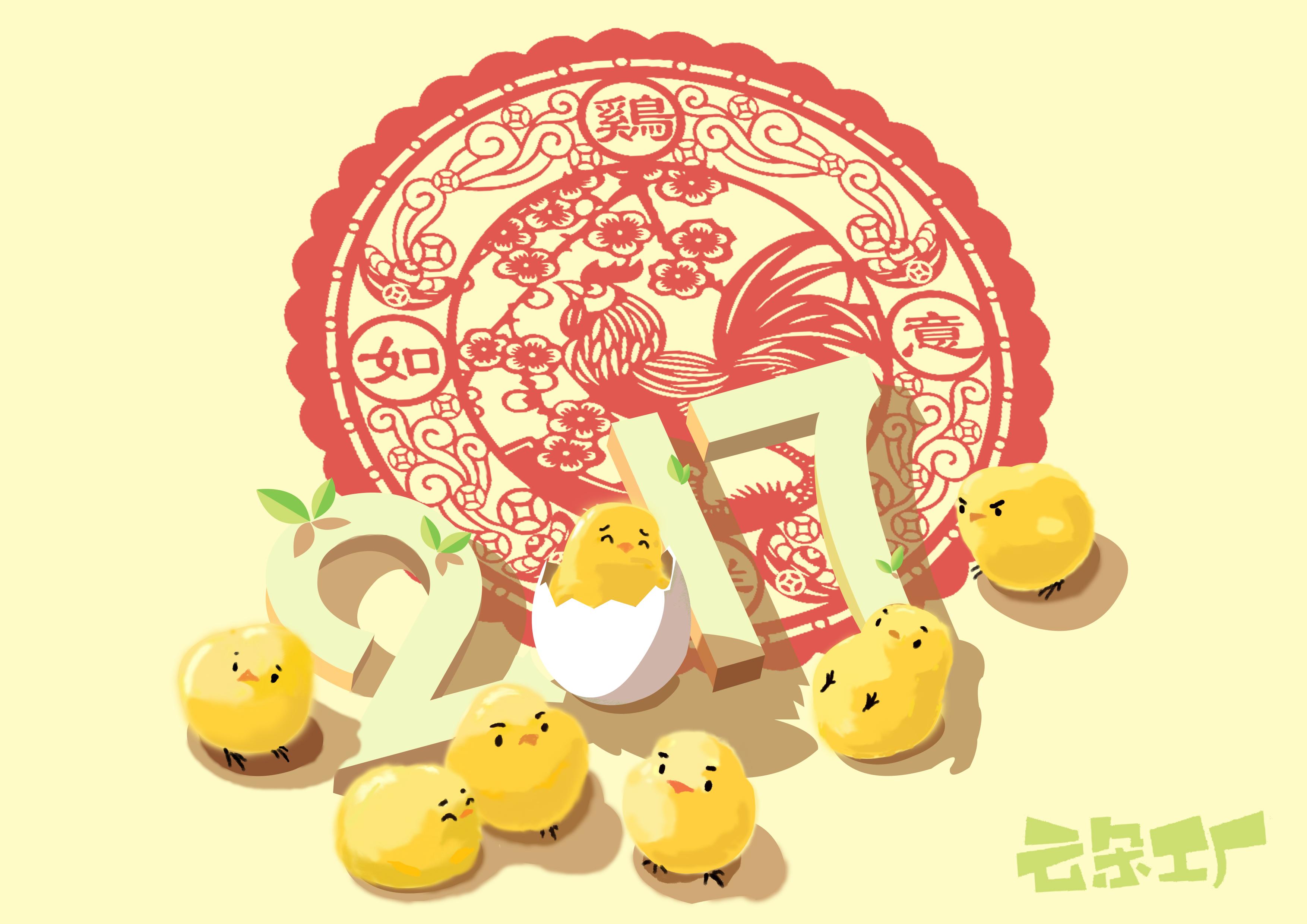 手绘海报鸡年|插画|商业插画|马翎 - 原创作品 - 站酷