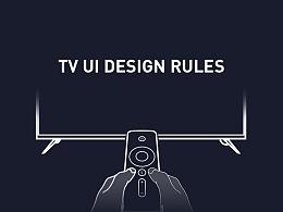 智能电视端UI设计基本原则