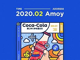 2020.2月 「插画小结」